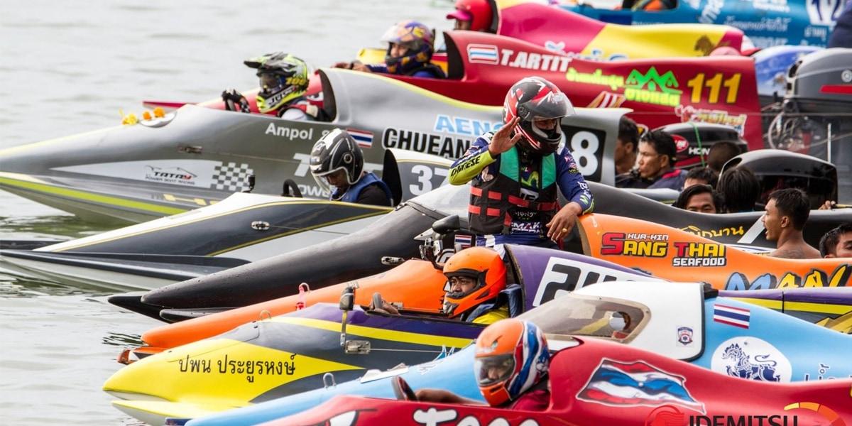 ปิดการแข่งขันลงไปอย่างสวยงามกับ Thailand Powerboat Princess's Cup 2020