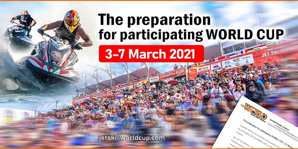 Jet Ski World Cup and Jet Ski World Series ปล่อยประเภทการแข่งขันแล้ว