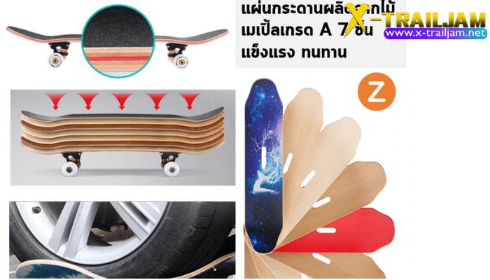 รีวิวสเก็ตบอร์ดรุ่น Zanlaza Skateboard Z-393  เป็น สเก็ตบอร์ดราคาประหยัดที่อัดแน่นด้วยคุณภาพ  ตัวแผ่นกระดานนั้นผลิตมาจากไม้แอปเปิ้ล Remove term: รีวิวสเก็ตบอร์ดรุ่น Zanlaza Skateboard Z-393 รีวิวสเก็ตบอร์ดรุ่น Zanlaza Skateboard Z-393Remove term: Zanlaza Skateboard Z-393 Zanlaza Skateboard Z-393Remove term: สเก็ตบอร์ด สเก็ตบอร์ดRemove term: สเก็ตบอร์ดกำลังฮิต สเก็ตบอร์ดกำลังฮิตRemove term: สเก็ตบอร์ดราคาประหยัด สเก็ตบอร์ดราคาประหยัด