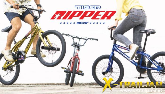 จักรยาน BMX TIGER RIPPER 20