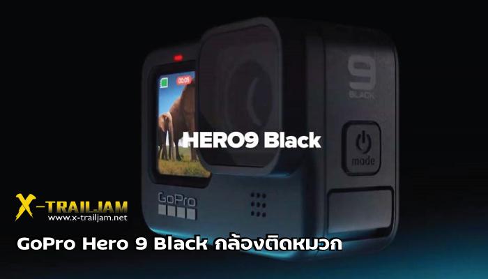 GoPro Hero 9 Black กล้องติดหมวก BASE JUMPING